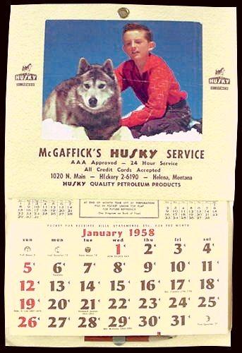 Лунный календарь на апрель 1958